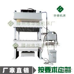 供应630吨玻璃钢垃圾桶成型油压机 玻璃钢洗脸池液压机