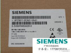 供应西门子802D原装SL输入输出模块PP72/486