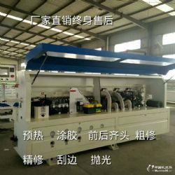 上海全自动封边机价格和质量