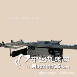 供应家具厂装饰板材裁板锯人造板推台锯鸿鑫三友机械设备