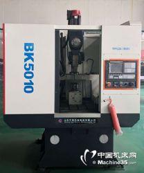 供应插床 数控插床bk5010 键槽专用 现货专用