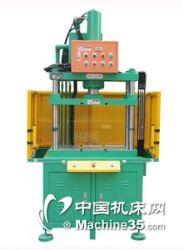 供应30T数控四柱三板油压机冲床厂家