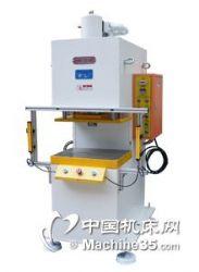 供应15T饰品冲压液压成型机