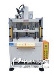 供应60TPET薄膜开关热压成型机