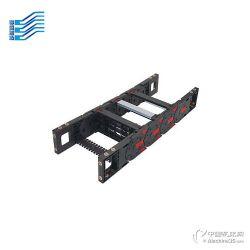 TL30尼龙拖链坦克链封闭式耐磨电缆保护链条桥式增强机床穿线