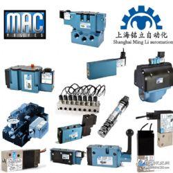 供应美国MAC电磁阀系列产品