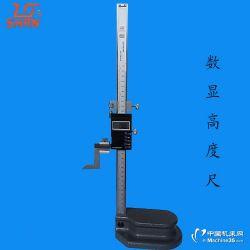 桂林SHRN优质量具电子数显游标高度卡尺