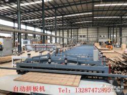 供应全自动拼板机价格 木工拼板机价格 实木拼板机价格