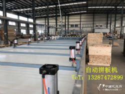 供应木工机械拼板机价格 拼板机多少钱
