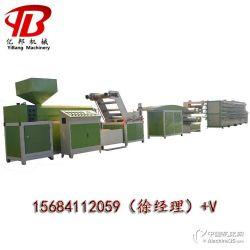 专业塑料扁丝拉丝拔丝机 优质防护网防虫网丝生产线机组