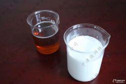 厂家直销防锈乳化油 皂化油 不发臭