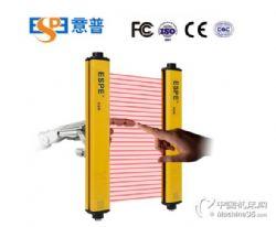供应CE安全光栅测量光幕红外线保护器装置意普厂家 质保三年