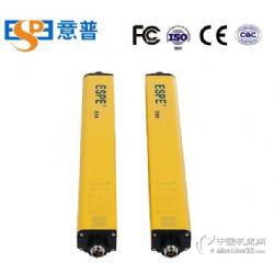 供应深圳意普安全光幕红外线光电保护器安全光栅护手器CE保3年