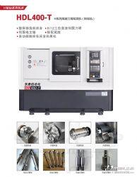 供应东菱HDL400-T铂钻系列高速刀塔尾座数控车床
