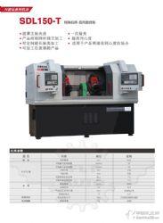 供应东菱SDL150-T高同心度双向数控车床
