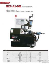 供应东菱NXF-A2-BM普钻系列气压自动数控车床