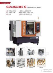 供应东菱GDL360/460-G金钻系列高速排刀型数控车床