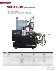供应东菱NXF-F2-BM普钻系列小型液压数控车床