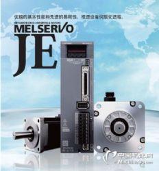 供应天津三菱伺服电机伺服驱动器MR-JE-200A