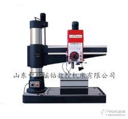 供應全新鉆床Z3050X16/1全液壓搖臂鉆床 搖臂鉆床型號