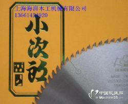 供应小次郎左右斜木工锯片选择上海海湃