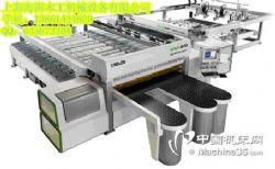 供应ZHSB3200纵横四边锯选择浙江上虞有售
