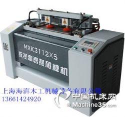 供应MF1350数控高速燕尾榫机苏州地区有售
