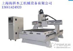 供应SK1350MT数控木工雕刻机选择上海海湃