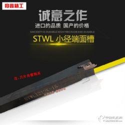 供應允利不銹鋼槽刀片小孔徑端面槽刀粒 京瓷 TWFGL180