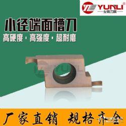 供應允利不銹鋼槽刀片小孔徑端面槽刀粒 京瓷 TWFGL200