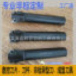 供應廠家定制鎢鋼抗震刀桿數控刀具五金工具小零部件加工允利刀具