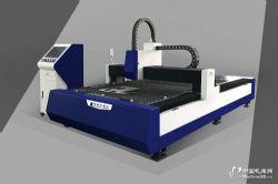 激光切割機全新品銷售,適合各類金屬非金屬的切割