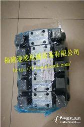 供应阿托斯SDHI-0713 23电磁换向阀液压机械全新