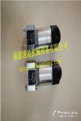 供应电磁阀VP1R-G24哈威原装正品液压机械