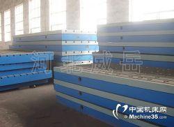 你知道铸铁平台的检验要求及对室环境的要求吗
