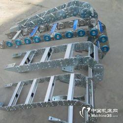 供应机床拖链