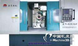 KN-GS360直齿成形磨齿机