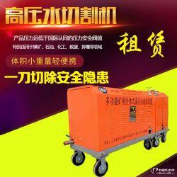 多功能煤矿水刀切割机安全便捷分体式水刀切割机