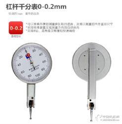 供应桂林广陆 杠杆百分表 0-0.8mm 杠杆千分表 0-0
