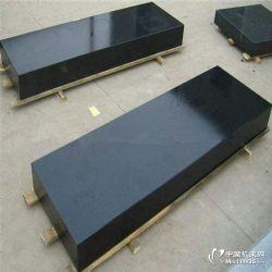 供应大理真人平台石平台检测平台花岗石测量平板