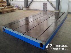 供应铸铁检验平台划线测量平�L台T型手机版槽装配焊接平板