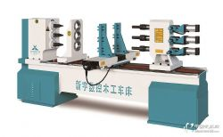 供应三轴数控木工车床,数控车铣雕一体机