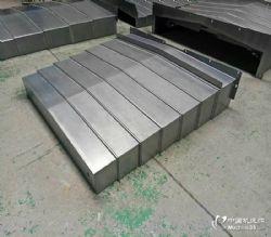 供应斌盛MCV-1170加工中心Y轴前后钢板防护罩