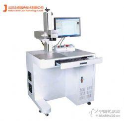 供应五金金属光纤激光打标机