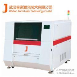 供应人造革CO2激光雕刻切割机