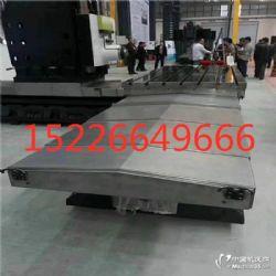 供应杭州友佳X轴防护罩 导轨防护罩 伸缩式钢板防护罩