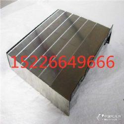 厂家供应马扎克导轨防护罩 来图定做  上门测量沧州金乐
