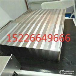 沧州金乐厂家直销钢板防护罩 伸缩式盖板 导轨护罩