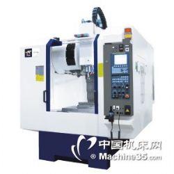 东台精机 TMV-1110Au/TMV-1350A/TMV-