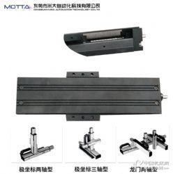 供应MOTTA厂家直销线性导轨模组单轴伺服步进电机直线导轨滑